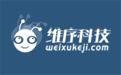 维序网络科技logo