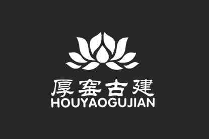 签约河南厚窑古建材料有限公司企业官网